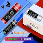 ワイヤレスイヤホン イヤホン ブルートゥース Bluetooth 5.0 iPhone 高音質 両耳 スポーツ ハンズフリー 防水【縦約9.5cm】