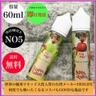 【送料無料】HESLIFE Yakult 電子たばこ VAPE リキッド Apple Yakult 60ml Guava Yakult 60ml Cafe Americano 60ml