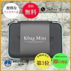 【送料無料】Vethos Design 電子たばこ VAPE 小物 ケース KBAG MINI