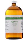 国産オーガニック芳香蒸留水【阿蘇スギウォーター】