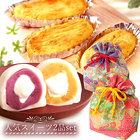 【送料無料】母の日2020 ギフト 和菓子 洋菓子 大福 スイートポテト 2品【赤色巾着】 [MD]