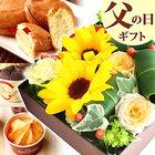 【送料無料】母の日 ギフト ケーキ 豪華二段重箱★プレミアムフラワー&スイーツBOX アレンジメント お花(生花)スイーツセットをプレゼント【赤】