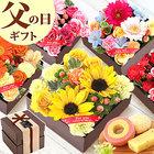 【送料無料】母の日2020 ギフト 和菓子 洋菓子 アレンジ重箱【赤】 [MD]