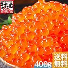 【超豪華3品】本まぐろ大とろ・北海道産いくら醤油漬け・無添加生うに!豪華海鮮セット 計280g 2-3人前