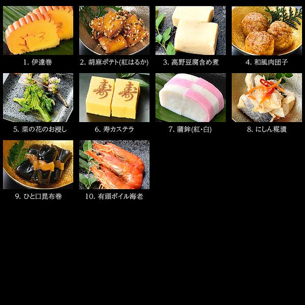 【おせち 2019】小樽きたいち 「楓」 海鮮 おせち 送料無料 全36品 3人~4人前【送料無料】