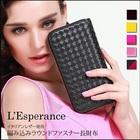 【レスぺランス編み込みラウンドファスナー長財布】 BLACK