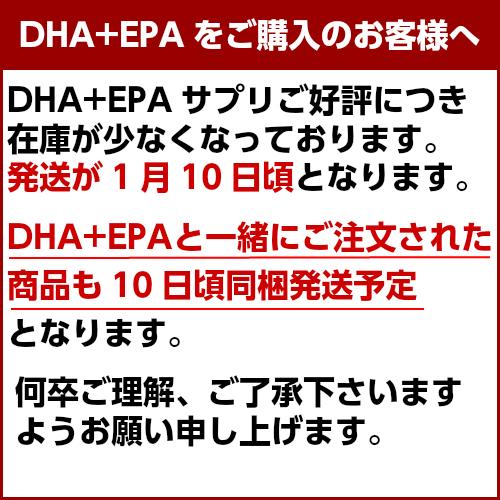 ★1月10日頃より順次発送★【モンドセレクション金賞】DHA+EPA オメガ3系α-リノレン酸《約5ヵ月分》   1粒300mgあたりDHA30%(90mg)、EPA7%(21mg)トランス脂肪酸0mg /0501【5m】
