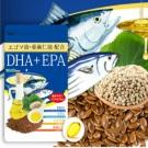 亜麻仁油 ・えごま油配合!DHA+EPA オメガ3系α-リノレン酸《約3ヵ月分》   /DHA27%(54mg)、EPA5%(10mg)