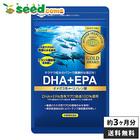 DHA+EPA オメガ3系α-リノレン酸《約3ヵ月分》   ■代引・日時指定不可【3ba】