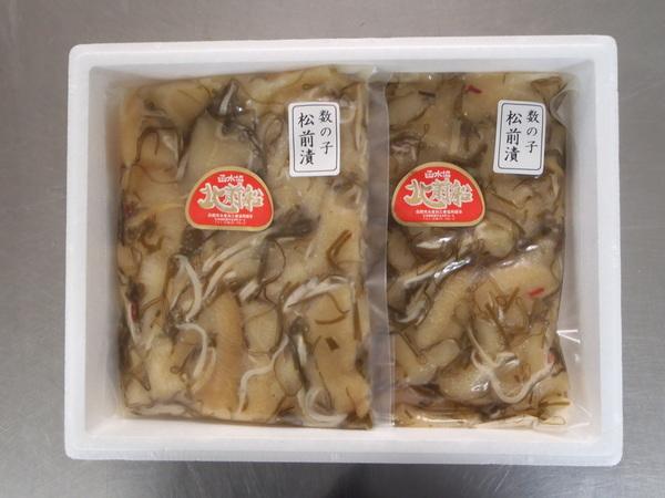 送料無料・【北前船】数の子松前漬け 1kg