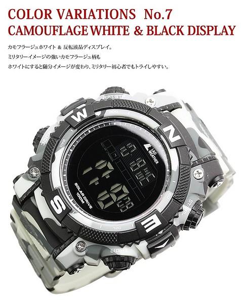 5b60554dae 【ポイント交換モール】 パワーソーラー搭載のミリタリー腕時計。ソーラー充電 デジタルウォッチ