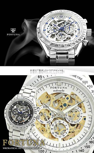 【ポイント交換モール】 機械式腕時計 手巻き/自動巻き メンズ 男性用 時計 ブランド 両面スケルトン仕様 天然ダイヤモンド 100m防水
