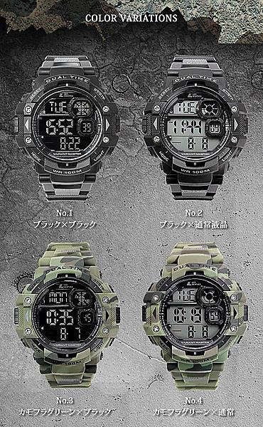 大迫力のデジタル・ミリタリーウォッチ デジタル 腕時計 メンズ 時計 100m防水 アウトドア サバイバル ブランド ウォッチ  [ LAD WEATHER ラドウェザー ] プレゼント ギフト
