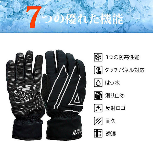 7e1bc23f8b58e9 最強の防寒手袋が登場!スマホ対応、防水/防風 機能付き!スキーや登山 ...