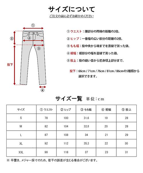 トレッキングパンツ メンズ アウトドア チノパン [ LAD WEATHER ラドウェザー ] 世界トップクラスのはっ水性能を誇るテフロン(TM)ファブリックプロテクター加工 パンツ ズボン チノパンツ メンズ/男性用 軽量