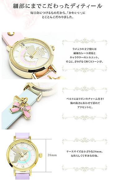 【4時間限定20%オフ!770円引き!】ディズニープリンセス ディズニー限定腕時計 レディース キッズ Disney