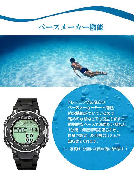 腕時計 メンズ デジタル 時計 タイドグラフ ムーンフェイズ 釣り サーフィン 月齢表示 満潮干潮 ラドウェザー LAD WEATHER