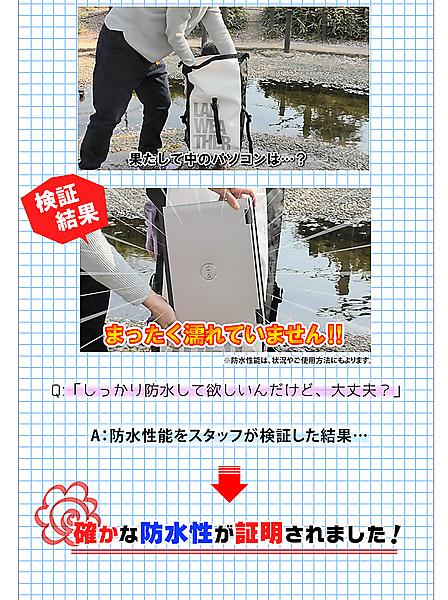 ≪4時間限定の超目玉!54%オフ!6,870円引き≫激しい雨にも負けない!超防水リュックサック
