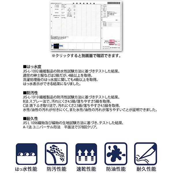 トレッキングスカート レディース アウトドア キュロット [ LAD WEATHER ラドウェザー ] 世界トップクラスのはっ水性能を誇るテフロン(TM)ファブリックプロテクター加工 山ガール レディース/女性用 軽量