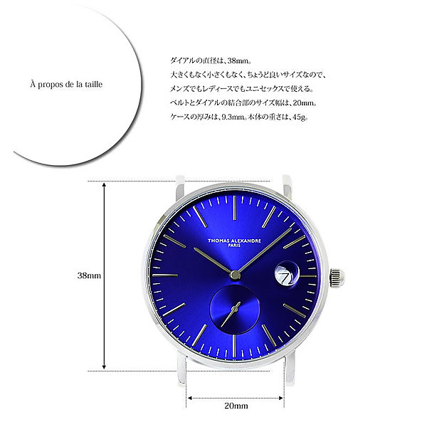 【ポイント交換モール】ミニマル デザイン 腕時計 メンズ/レディース/ユニセックス Thomas Alexandre トーマ アレクサンドル 日本製 シチズン ムーブメント ※本体のみ