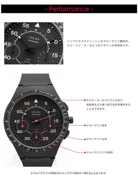 激安クロノグラフ 腕時計 北欧デザイン 人気商品 ブランド クロノグラフ メンズ/レディース/ユニセックス ウォッチ