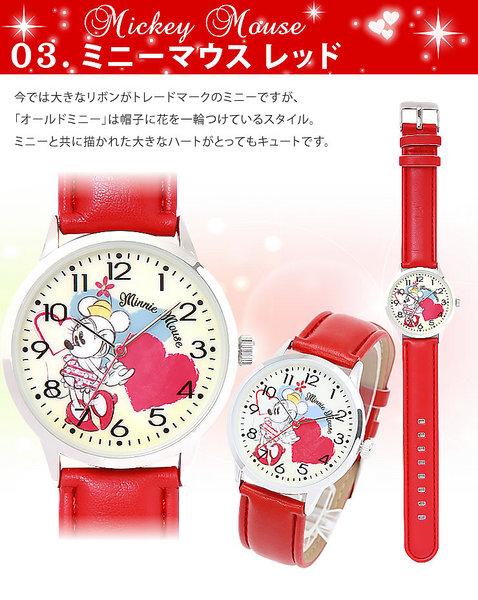 ディズニー Disney 腕時計 レディース キッズ ディズニーウォッチ ミッキー ミニー ディズニープリンセス アナと雪の女王 エルサ 時計 ティンカーベル くまのプーさん 女性用 男性用 子ども 子供 プレゼント ギフト
