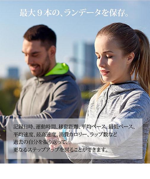 腕時計 メンズ レディース ランニングウォッチ デジタルウォッチ ジョギング マラソン ウォーキング LAD WEATHER ラドウェザー