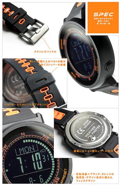 腕時計 メンズ レディース 登山 山登り トレッキング アウトドア 時計 デジタルウォッチ