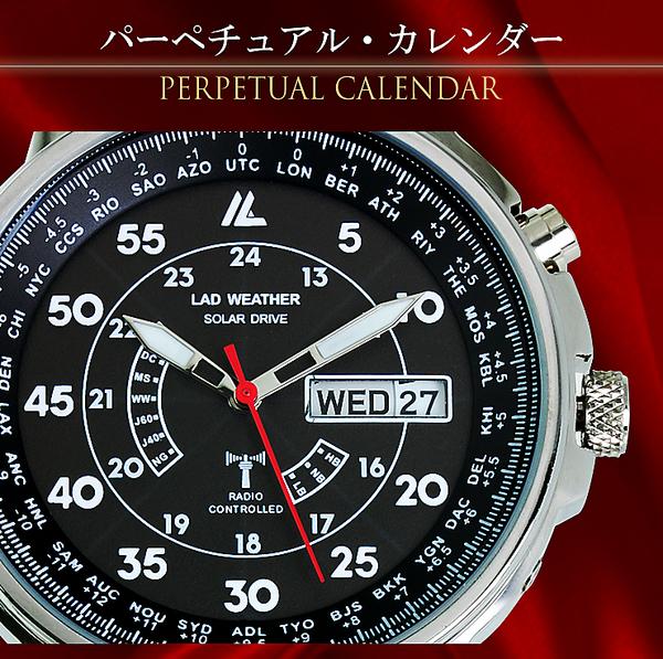 【4時間限定77%オフ!30,830円引き!】ソーラー電波 腕時計 パーペチュアルカレンダー搭載 ミリタリー腕時計