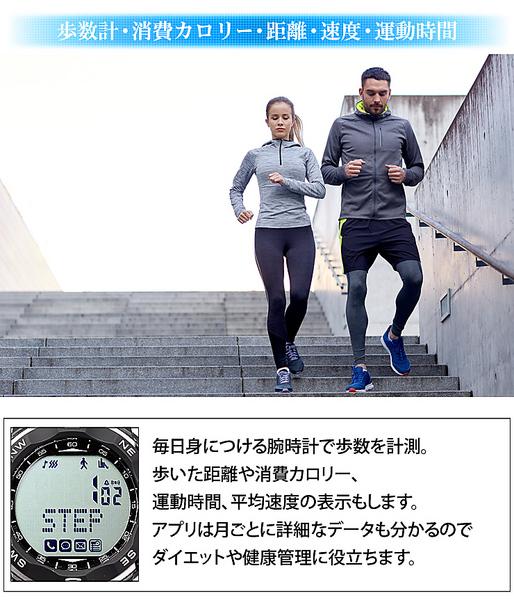 電話やLINE、メールの着信お知らせ!歩数計測や睡眠管理もできるスマートウォッチ 【ラドウェザー LAD WEATHER 】 腕時計 メンズ 男性用 時計 歩数計 睡眠計 消費カロリー計測  アプリで管理