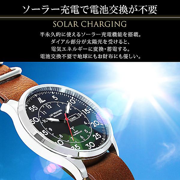 【4時間限定74%オフ!34,480円引き!】薄型のミリタリー電波ソーラー腕時計 メンズ ミリタリーウォッチ アウトドア