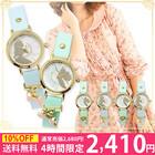 【 4時間限定10%オフ! 】ディズニー プリンセス腕時計