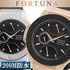 【ポイント交換モール】 珍しいWレトログラードを備えた 200m防水 ダイバーズウォッチ 腕時計 メンズ
