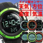 【ポイント交換モール】 高度計/気圧計/天気予測/デジタルコンパス/気温計を備えた、ドイツ製センサー搭載のアウトドアウォッチ! 腕時計 ブランド LAD WEATHER ラドウェザー メンズ レディース 登山 山登り 時計