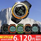 ≪4時間限定の超目玉!58%オフ!腕時計 メンズ レディース 登山 山登り 時計 アウトドア ブランド ウォッチ LAD WEATHER ラドウェザー
