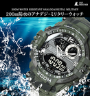200m防水を搭載した、アウトドア腕時計 デジタルウォッチ アナログ デジタル メンズ 腕時計 ミリタリーテイスト溢れる迫力のデジアナ・ミリタリーウォッチ [ LAD WEATHER ラドウェザー ] 雑誌掲載 ブランドウォッチ クロノグラフ 男性用 あす楽