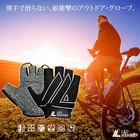耐衝撃性、通気性に優れたサイクルグローブが新登場! ハーフフィンガー 手袋 自転車/サイクリング/マウンテンバイク/ツーリング/クロスバイク トレッキング グローブ キャンプグローブ 登山/アウトドア/キャンプ 手袋 メンズ レディース [ LAD WEATHER ラドウェザー ]