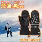 極限に進化した、最強の防寒 手袋! 普通の手袋より倍あったかい、3M シンサレートを使用!スマホ対応、防水/防風 機能付き!スキーや登山、バイクや自転車で使える防寒 グローブ メンズ 男性用 [ LAD WEATHER ラドウェザー ] 滑り止め 透湿性 反射ロゴ タッチパネル対応