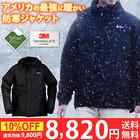 【 4時間限定66%オフ! 】防寒ジャケット アメリカの3Mシンサレートを使用した超暖かいジャケット
