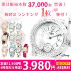 ≪4時間限定の超目玉!8,820円オフ!≫スワロフスキーが輝く ミッキーマウス腕時計 ハートチャームがかわいく揺れる♪