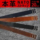 腕時計 ベルト バンド 牛革 レザー NATOタイプ ベルト ナトーストラップ 本革 革ベルト 付け替え用 替えベルト 20mm バネ棒タイプ 時計ベルト 時計バンド ※ベルトのみ メール便送料無料