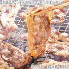 【牛カルビ 送料無料】 最高級バラ(カルビ) 味付き牛カルビ 800g. 【2個の注文で】1個オマケします! 【厚切り 牛肉 北海道直送 (冷凍) バーベキュー BBQ】