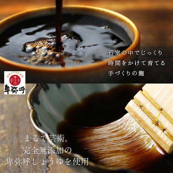 【送料無料】しあわせ醤油煎り豆 タマチャンの煎り大豆と無添加の卑弥呼醤油が待望のおつまみで共演! 日本ならではの、すばらしい素材と職人技のプレミアムな味わいをお楽しみください。  【しあわせ醤油煎り豆-150g ジッパー袋詰め】