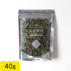 国産びわの葉茶 40g|健康茶 お茶 健康飲料 健康食品 女性 プレゼント ギフト 美容 自然食品 美容ドリンク 自然派 おちゃ 美容茶 自然の都タマチャンショップ 御茶