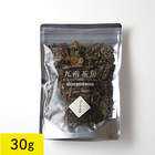 どくだみ茶 30g 近年注目される抗糖化にもおススメの健康茶葉|お茶 健康飲料 健康食品 女性 プレゼント ギフト 美容 自然食品 美容ドリンク 自然派 おちゃ 美容茶 自然の都タマチャンショップ 御茶 ドクダミ茶