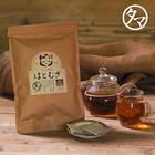 【送料無料】発芽ハトムギティーバッグ30包(国産・無添加) (煮出し◎・水出し◎) 島根県出雲限定で栽培された「鳩麦」だけを使用し、発芽させてた栄養豊富なお茶です #タマチャンショップ #ハトムギ茶 #はと麦
