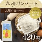 九州小麦 強力粉 ミナミノカオリ