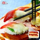 回転寿司や居酒屋に納品しているお刺身ホッキ貝スライス業務用20枚入り【ホッキ貝】【ほっき貝】【北寄貝】