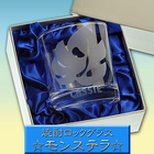 名入れギフト【モンステラ】焼酎ロックグラス・シングル化粧箱入