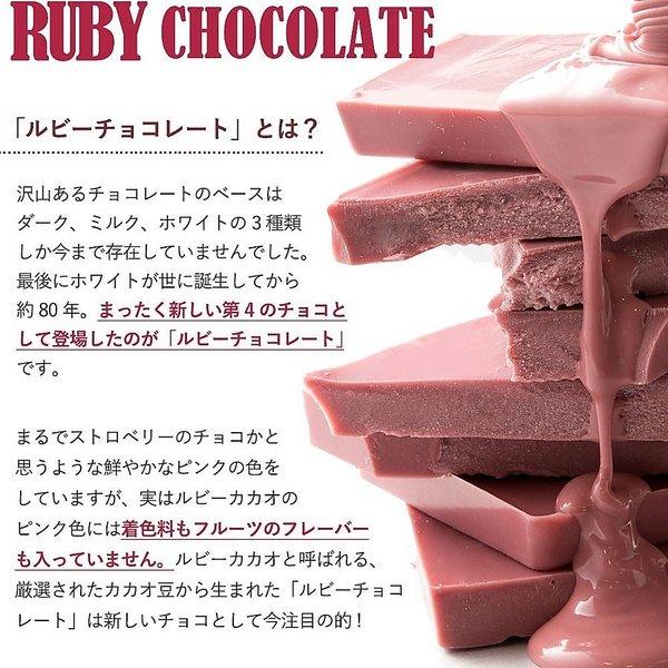 【送料無料】チョコレートケーキ チョコ ルビーチョコレート ルビーチョコを使用したチョコレートケーキ キューブケーキ チョコ チョコレート セール SALE